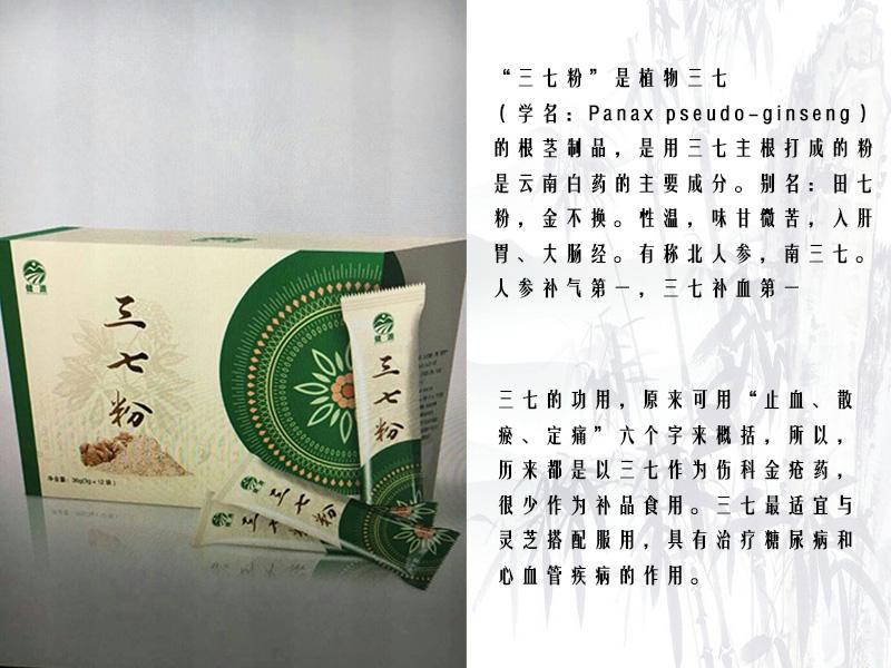 青海高质量的三七粉推荐-甘肃黄芪