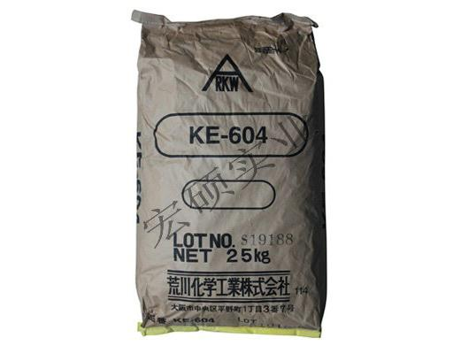 上海KE-604松香_廣東哪里買KE-604松香