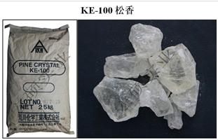 内销KE-100松香-合格的KE-100松香品牌推荐