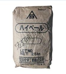 品牌好的日本荒川化學HYPALE CH廠商推薦 中國日本荒川化學