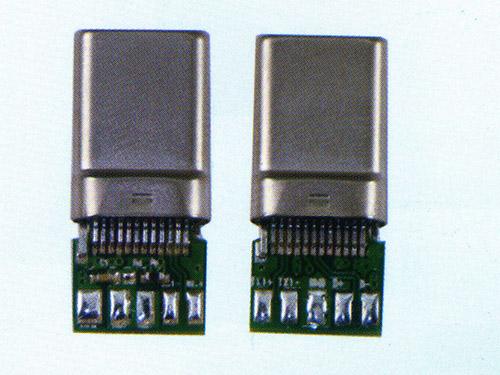 梅州USB2.0连接器|怎样才能买到高质量的USB 2.0连接器