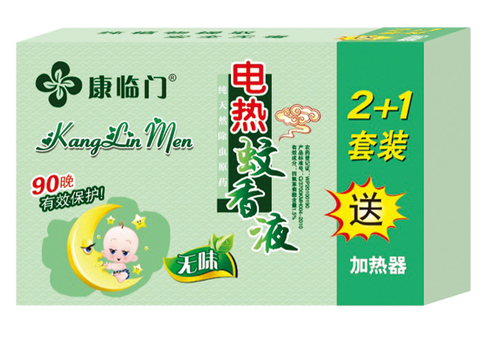 枣庄杀虫剂厂家,金马报价合理的杀虫剂
