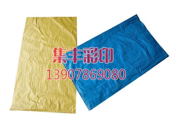 广西复合编织袋价格-南宁哪里买专业的编织袋