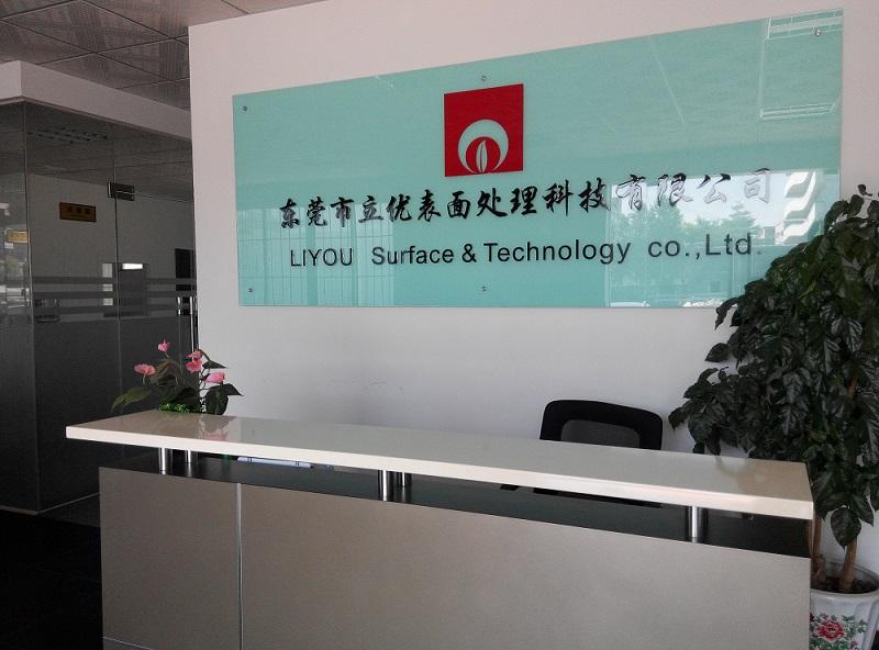 金属保护剂价格-价格公道的高效脱水封闭油广东厂家直销供应