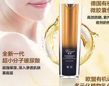 广州批发商信息 买蔻赛多效保湿防护乳就到广州蔻赛