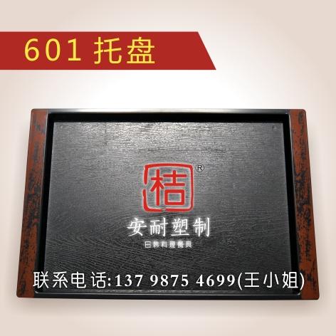 内销酒店托盘_知名的601托盘宽边长方形托盘厂家在广东