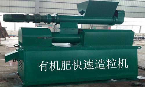 各种有机肥造粒设备的特点、选型
