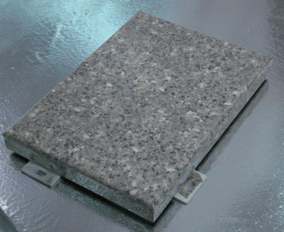 大量出售价格划算的铝单板-如何选购铝单板