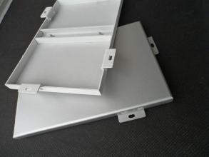北京东南九牧铝业价格合理的铝单板【供应】 顺义铝单板