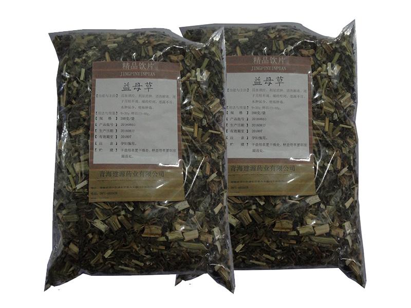 可靠的冬虫夏草供应厂家厂商出售-冬虫夏草