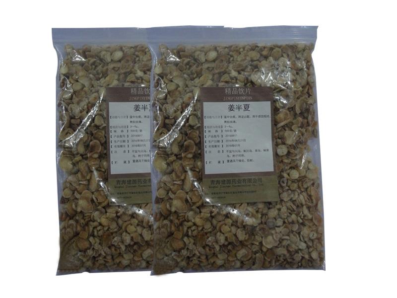 西寧甘草批發廠家-供應西寧物超所值的甘草
