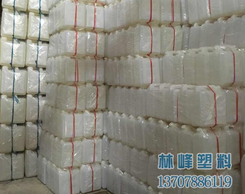 化工塑料桶定做批发——崇左塑料桶批发厂家