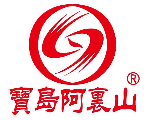 台湾高粱酒电话|价格合理的台湾高粱酒供应