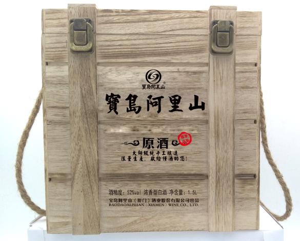 實惠的大陸高粱酒品牌,寶島阿里山股份供應,福建高粱酒