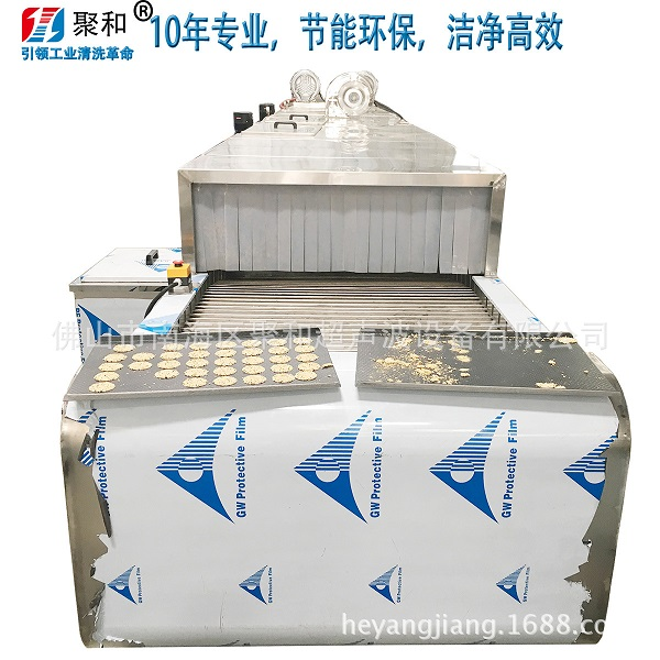 深圳螺丝螺栓螺母自动清洗设备——供应广东专业的标准件通过式除油除屑超声波清洗烘干设备
