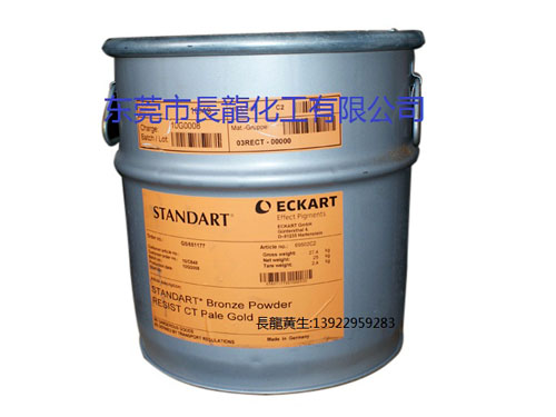 广东哪里买令人放心的金粉 ——金粉素材
