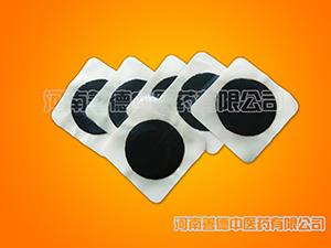 代办产品合法批文、代加工黑膏药、风湿液体、骨痛贴