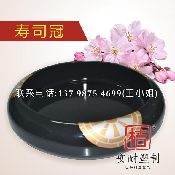 重庆寿司冠日式餐具厂家批发_东莞区域知名的寿司冠日式餐具厂家