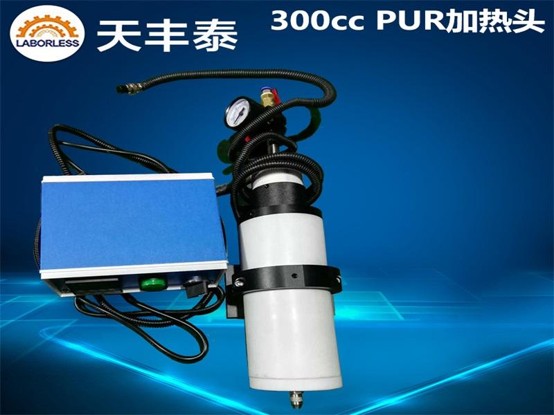 河北300Ml热熔胶加热装置-专业的天丰泰300Ml热熔胶加热装置厂家推荐
