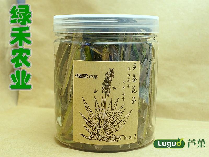 实惠的芦荟全叶茶绿禾农业开发有限公司供应_清热祛湿芦荟茶叶
