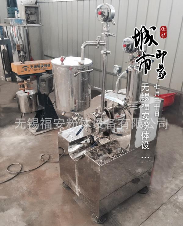 广东实验型砂磨机|专业的实验型砂磨机公司推荐