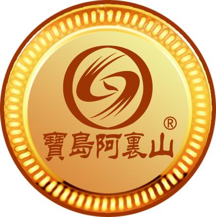 台湾品牌白酒_厦门哪里有供应优惠的-台湾品牌白酒
