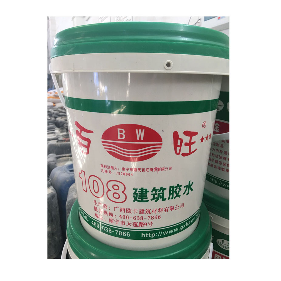 南宁好的建筑108胶水-建筑胶水专业厂商