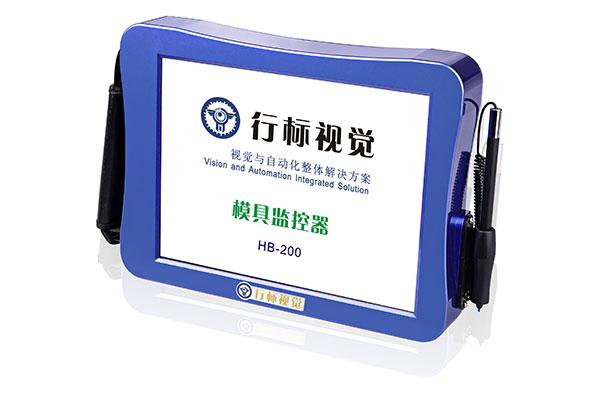东莞模具监控器选行标视觉自动化科技_价格优惠_东莞模具监控器价格