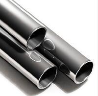 [皓源钢材]优质无缝钢管批发|河北无缝钢管