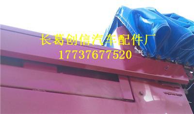 渣土车加盖厂家,创信汽车配件提供实用的自卸车自动盖篷布设备