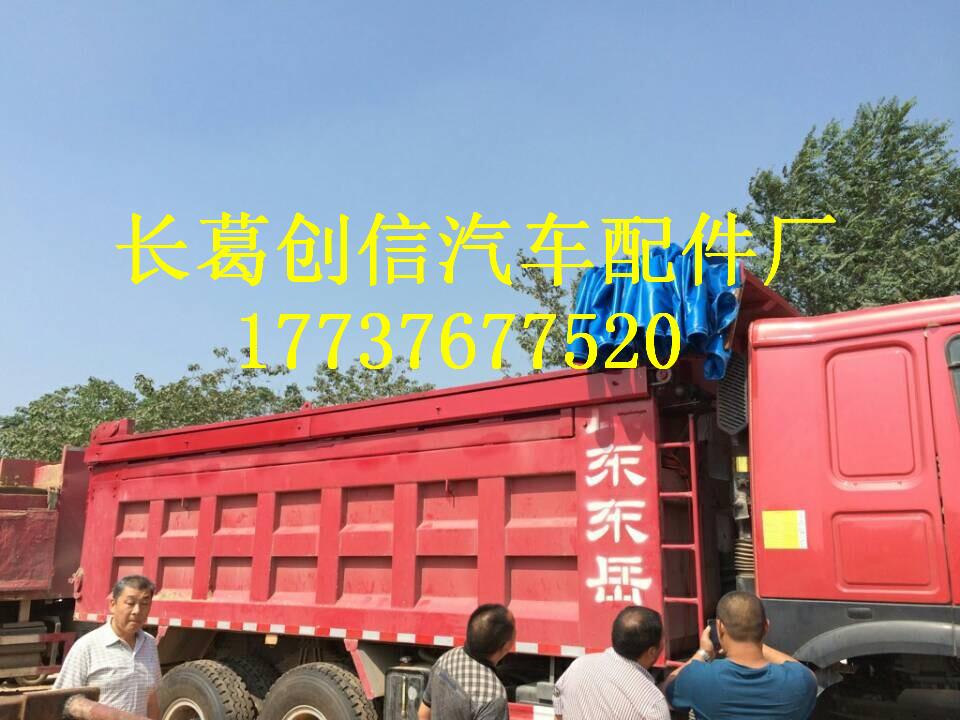 河南自卸车自动盖篷布设备专业供应 新乡自卸车环保盖