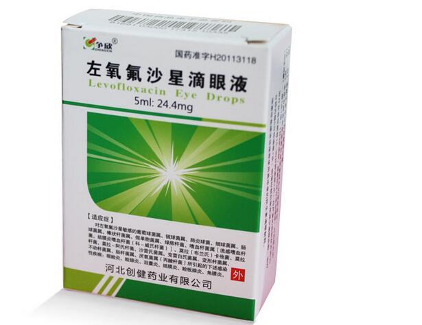 【热销】郑州实惠的滴眼液——抗感染类药水哪家好