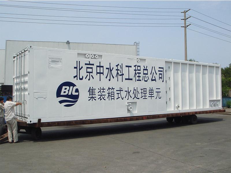特种集装箱作用_嘉兴专业的水处理设备集装箱哪里买
