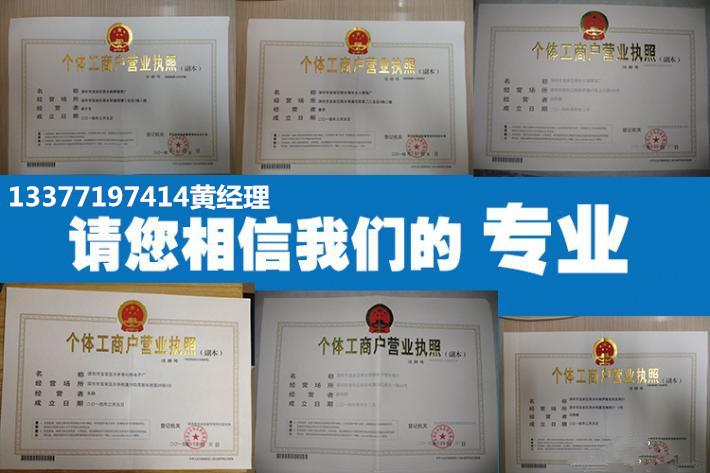 南宁注册公司代理|南宁公司注册代办推荐