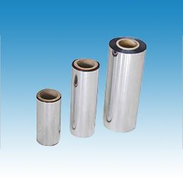 哪裏能買到銷量好的CPP鍍鋁膜_CPP鋁膜行情