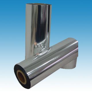 临朐PET铝膜厂-哪里有供应优惠的PET铝膜