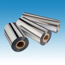 河北PET铝膜销售|想购买好用的PET铝膜,优选隆盛和包装