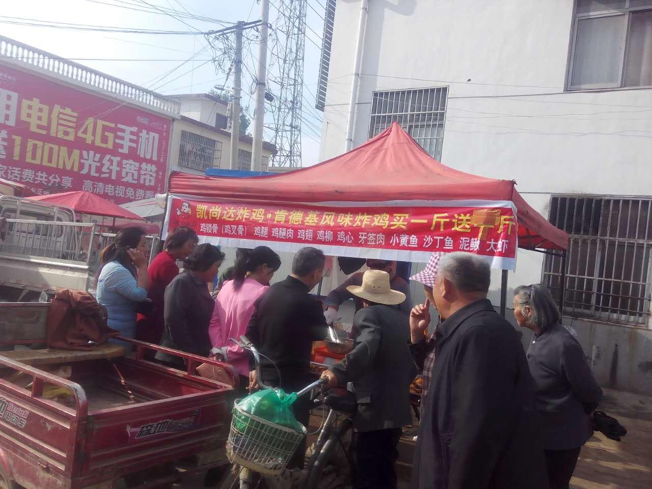 贵州肯德基风味炸鸡叉骨加盟-肯德基风味炸鸡叉骨加盟选郑州市凯尚达餐饮公司