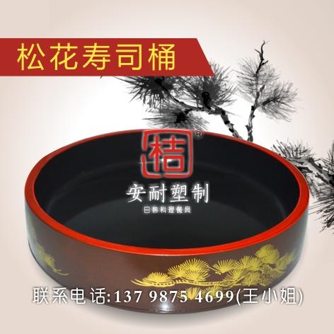 天津松花寿司桶-东莞专业的松花寿司桶寿司冠厂家
