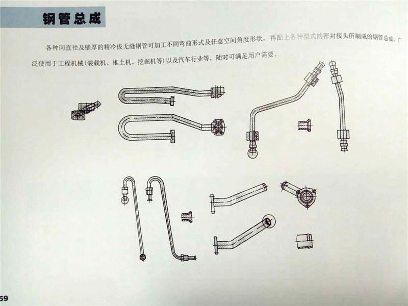 鋼管總成批發_鎮江優惠的塑料管夾推薦