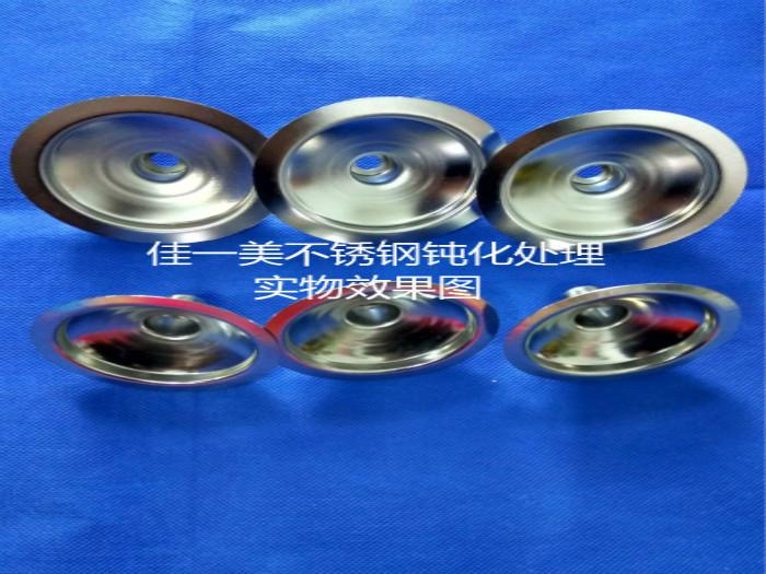佳一美表面处理_专业的不锈钢钝化液提供商_不锈钢钝化剂