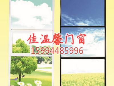 南宁实用的防蚊纱窗-供应广西高质量的隐形纱窗