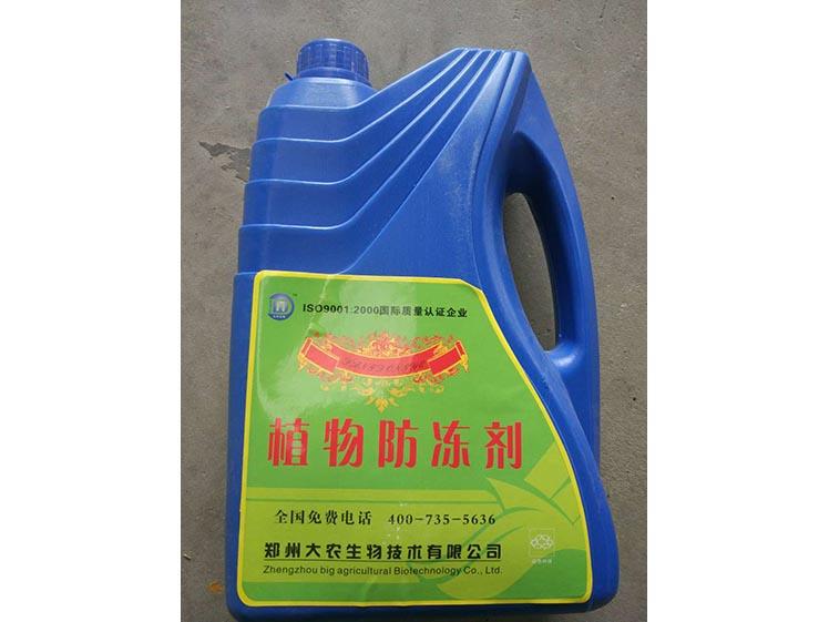 植物防凍劑-植物防凍劑供應商優選興盛園林