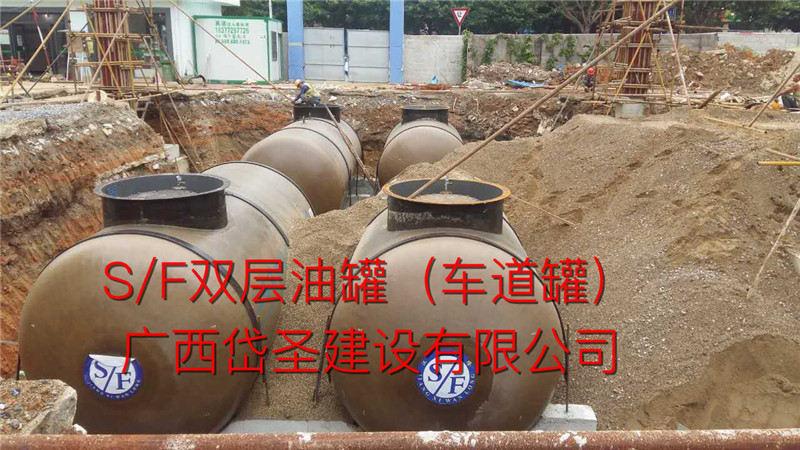 深圳双层储油罐|买双层油罐认准?#32933;?#24314;设公司