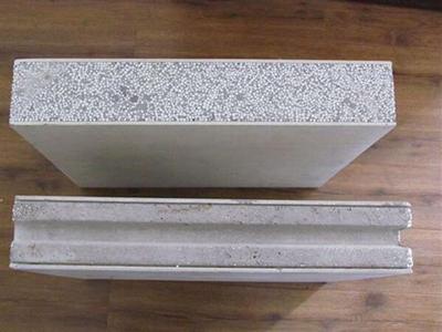 供应山东质量好的新型轻质隔墙板,新型轻质隔墙板价格