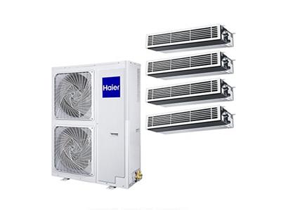 河北海尔中央空调供应商_海尔中央空调安装