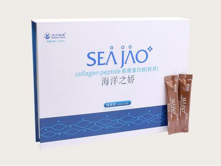 供应烟台品质好的东方海洋胶原蛋白-蚕丝面膜批发