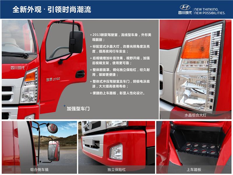宜宾现代自卸车 想买实惠的南骏自卸车,就来锦航汽车销售公司