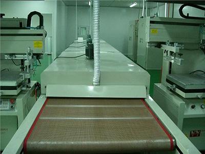麻涌铁氟龙输送带|质量可靠的铁氟龙输送带在哪买
