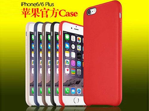 凤岗苹果手机套-价格公道的苹果手机套供应出售